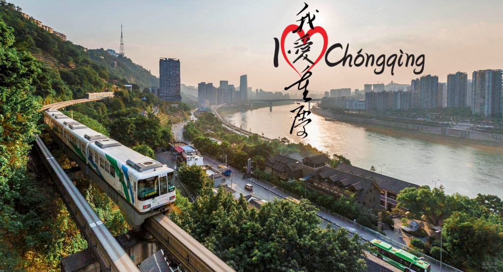 I Love Chongqing front page